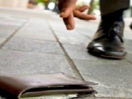 monza trova portafoglio